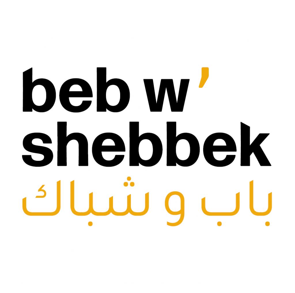 Beb W Chebek
